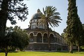 foto of beatitudes  - Chapel on the Mount of Beatitudes Israel - JPG