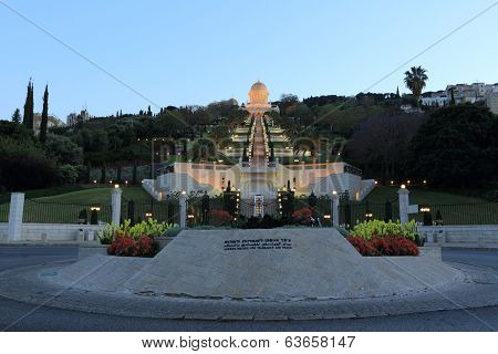 Bahai Temple And Garden, Haifa