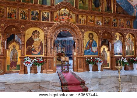 Samara, Russia Interior Church Of The Resurrection