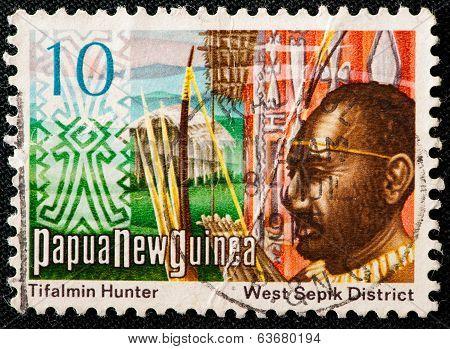 Papua New Guinea Postage Stamp