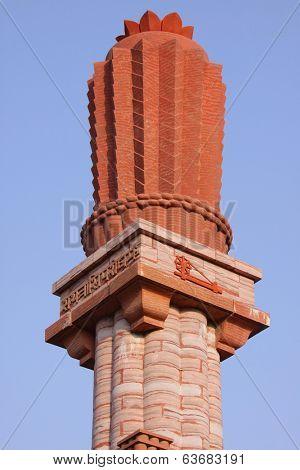 Gandhi memorial pillar