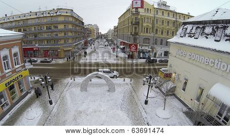 RUSSIA, SAMARA - JAN 7, 2014: Aerial view to pedestrianized street Leningradskaya between old buildings with shops and offices.