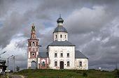 picture of prophets  - Church of Elijah Prophet at Ivanova grief in bend of Kamenka River - JPG