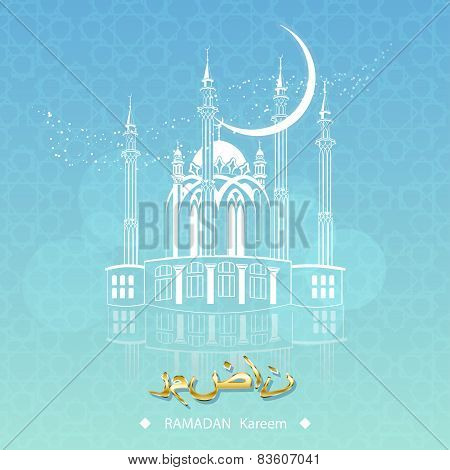Mosque on morning nature background for holy month of muslim community Ramadan Kareem.