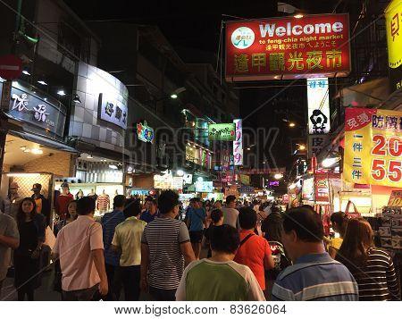 Pedestrians Shop At  Fengjia Night Market In Taichung, Taiwan