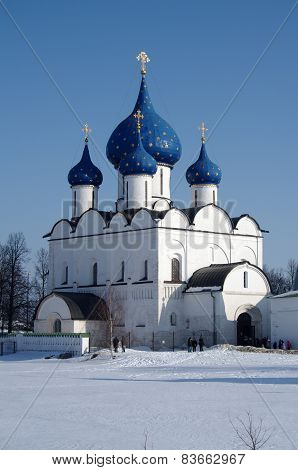 Winter Day In Suzdal, Russia. Kremlin And Cathedral Of The Nativity