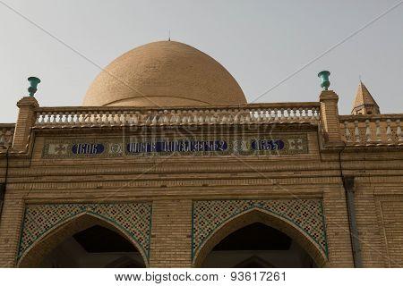 Vank Cathedral, Isfahan, Iran