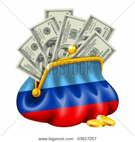 Economics and business purse Lugansk People's Republic