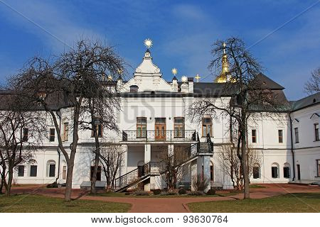 Metropolitan House - An Architectural Monument Of The Xviii Century, Kyiv, Ukraine