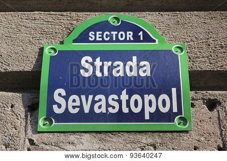 Street Of Bucharest