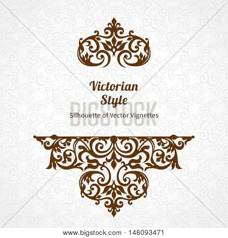 Vector Ornate Pattern In Victorian Style.