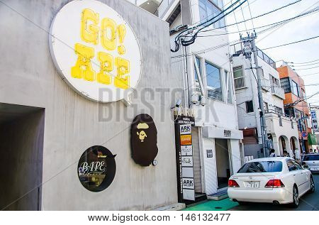 Fukuoka Japan - June 29 2014:Bape store .A Bathing Ape (BAPE) is a Japanese clothing company founded by Nigo in 1993 specializes in men women and kids' lifestyle and street wear.