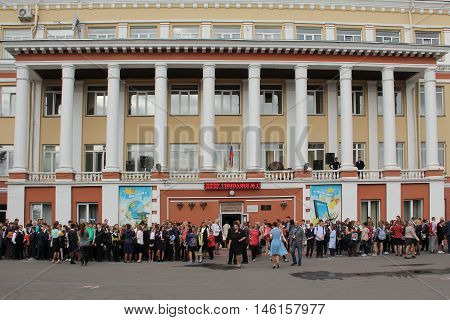 children go to school - Russia Moscow the first High School the first class b - September 1 2016