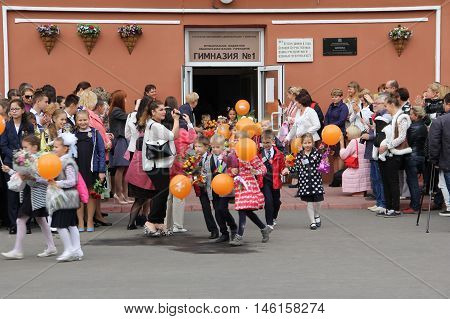 Children Go Back To School, Holiday For The First Class - Russia, Moscow - September 1, 2016