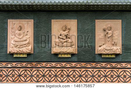 Chungcheongbuk-do, South Korea - August 29, 2016: Buddha Carved On The Wall, South Korea