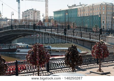 MOSCOW, RUSSIA - 21.09.2015 Luzhkov Pedestrian Bridge a place of mass walks