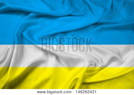 Waving Flag of La Libertad Ecuador, with beautiful satin background