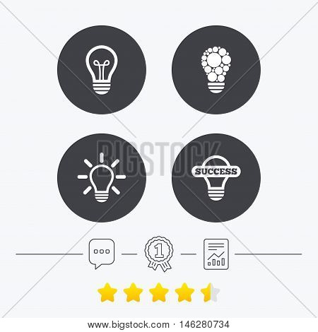 Light lamp icons. Circles lamp bulb symbols. Energy saving. Idea and success sign. Chat, award medal and report linear icons. Star vote ranking. Vector