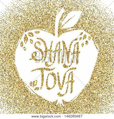 Rosh Hashanah greeting card with apple. Shana Tova or Jewish New year symbols. Vector illustration.