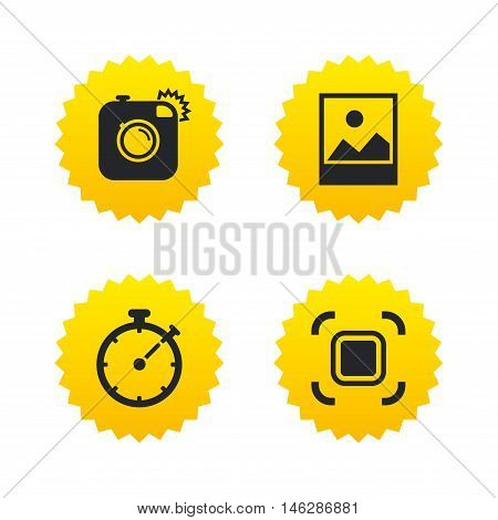 Hipster retro photo camera icon. Autofocus zone symbol. Stopwatch timer sign. Landscape photo frame. Yellow stars labels with flat icons. Vector