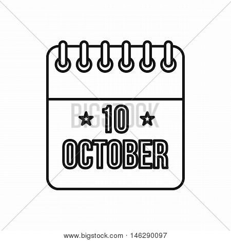 Calendar of Christopher Columbus Day in outline style isolated on white background vector illustration