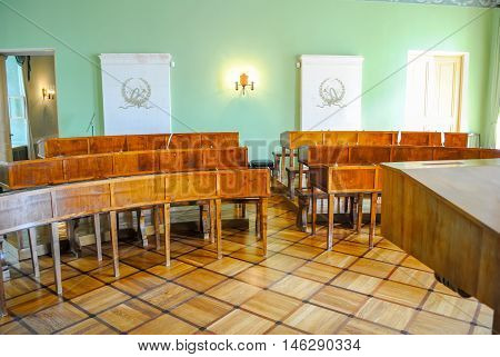 Russia, St. Petersburg - June 22/2013: Grammar School, Where He Studied The Famous Russian Poet Alex