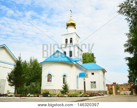 Church Of Our Lady Of The Inexhaustible Chalice Volzhsky
