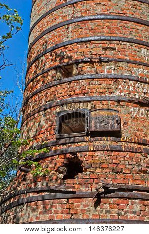 Breakup tube ancient brick factory in the backwoods.