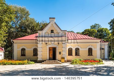 House General Court (house V. Kochubeya - XVII century) in Baturyn Ukraine. Baturyn was a capital of Cossack State. Chernigivsky district Baturyn Ukraine.