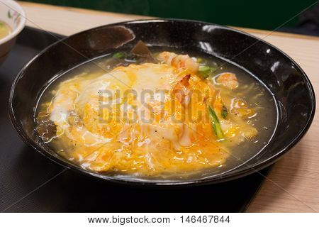 Soup Noodle With Meat And Vegetables
