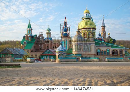 KAZAN, RUSSIA - MAY 02, 2016: View of the building of the Temple of All religions, evening in may. Religious landmark  of the city Kazan, Tatarstan