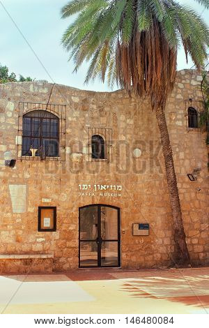 TEL AVIV, ISRAEL - August 24, 2016: museum of antiquities (Jaffa Museum), archeological museum located in the Old Saraya House in the Old City of Jaffa