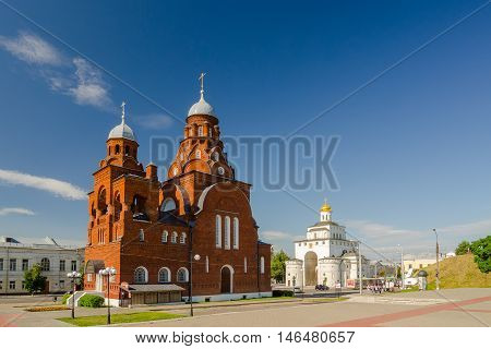 Trinity Church And Golden Gate. Vladimir, Russia. Golden Ring Of Russia.