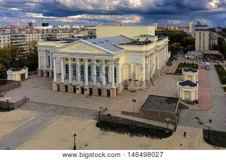 Tyumen, Russia - August 25, 2015: Aerial view onto city drama theater