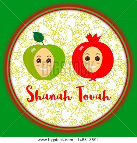 Rosh Hashanah Jewish New Year concept. Traditional holiday symbols. Bright honey congratulation. Template greeting card. Design idea of happy party background. Vector illustration