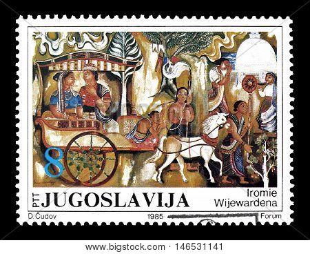 YUGOSLAVIA - CIRCA 1985 : Cancelled postage stamp printed by Yugoslavia, that shows painting by  Iromie Wijewardena.