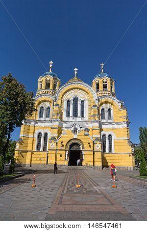View of the St. Vladimir cathedral. Kiev Ukraine