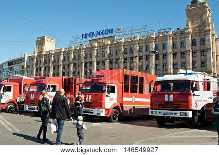 Exhibition Of Special Equipment Of Firemen And Auxiliary Devices For The Control Of Fires In The Ope