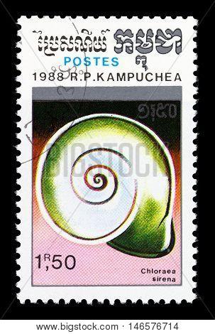 Kampuchea - Circa 1988