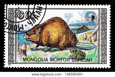 Mongolia - Circa 1989