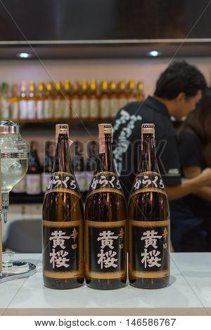 Bottles Of Japan Liquor At The Bar
