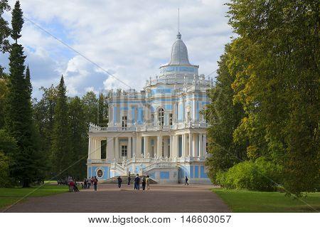 LOMONOSOV, RUSSIA - SEPTEMBER 20, 2015: The view on the old pavilion in the park of Oranienbaum. Historical landmark