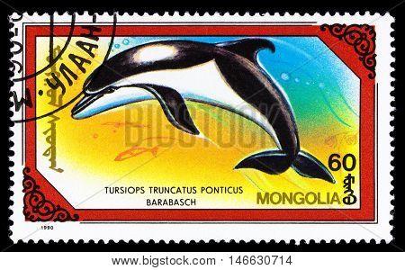Mongolia - Circa 1990