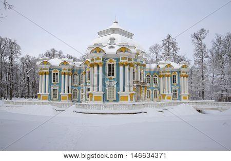 SAINT PETERSBURG, RUSSIA - FEBRUARY 08, 2015: Snow pavilion