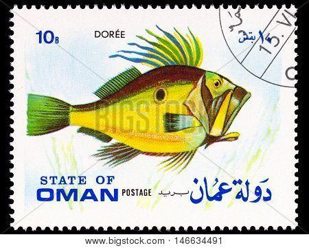 Oman - Circa 1972