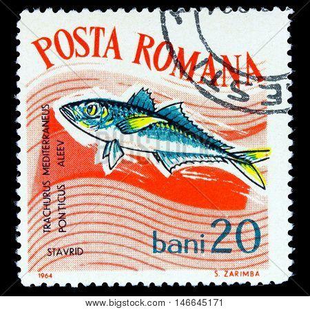 Romania - Circa 1964