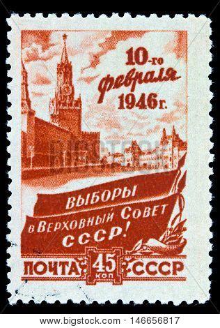 Ussr -circa 1946
