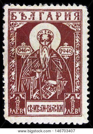 Bulgaria - Circa 1946