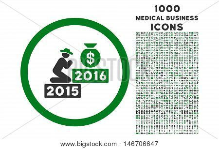 Pray for Money 2016 rounded vector bicolor icon with 1000 medical business icons. Set style is flat pictograms, green and gray colors, white background.