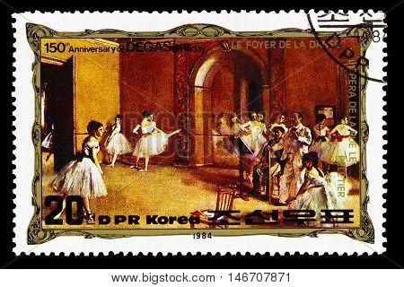 Korea - Circa 1984